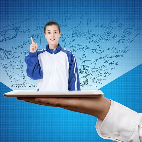 学校召开学术交流会研讨继续教育发展