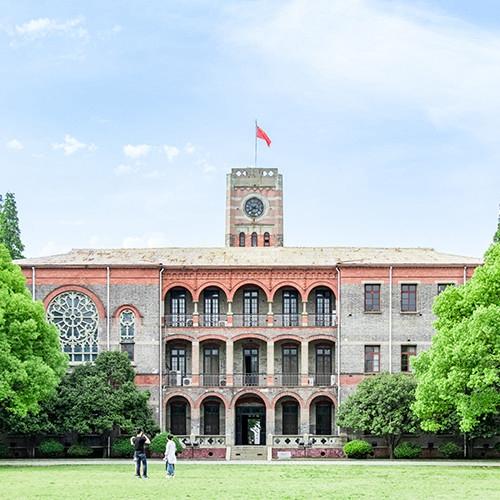 中国地质大学(武汉)远程与继续教育学院关于招生办学的声明
