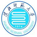 淮北师范大学继续教育学院