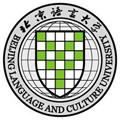 北京语言大学继续教育学院
