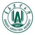 青岛农业大学继续教育学院