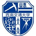 西南交通大学网络教育学院