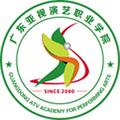广东亚视演艺职业学院继续教育学院