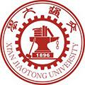 西安交通大学继续教育学院