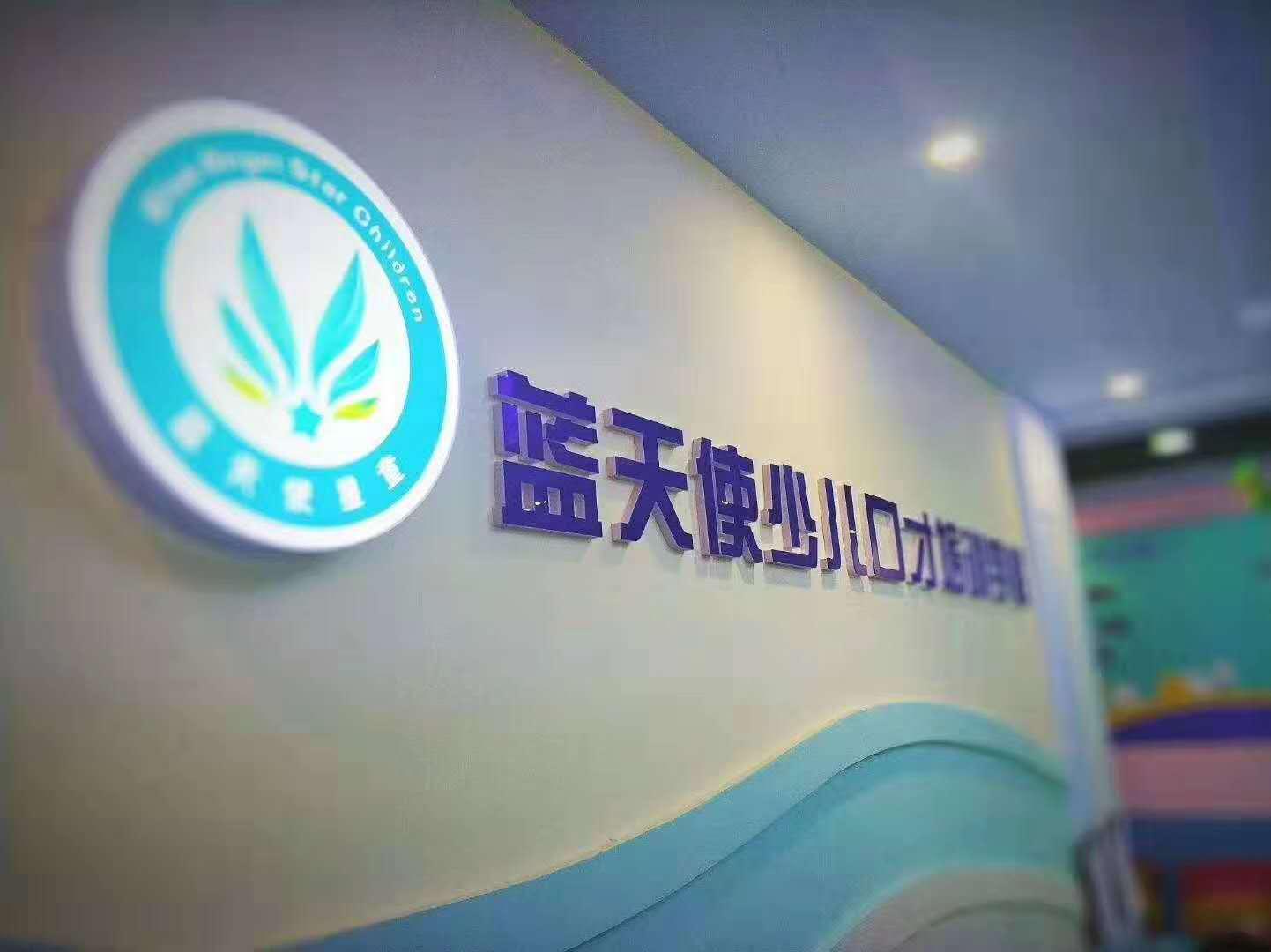 辛集市春华文化传媒有限公司