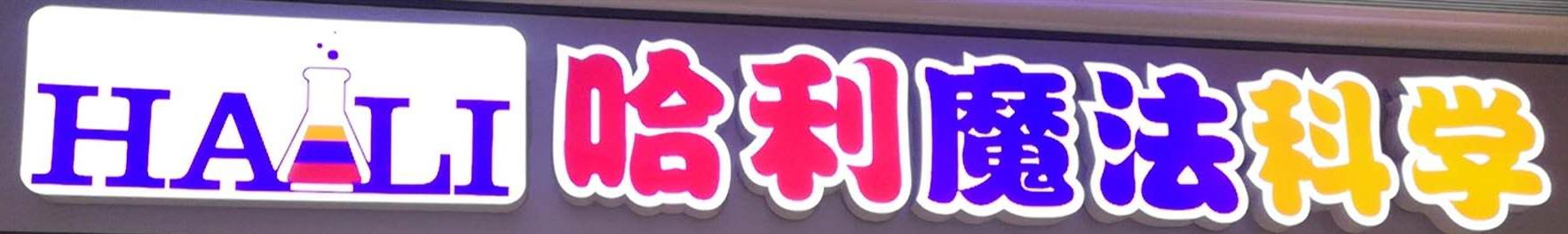 天津昊天童跃教育信息咨询有限公司