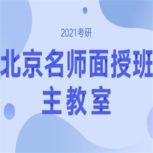 内蒙古赛学教育信息咨询有限公司
