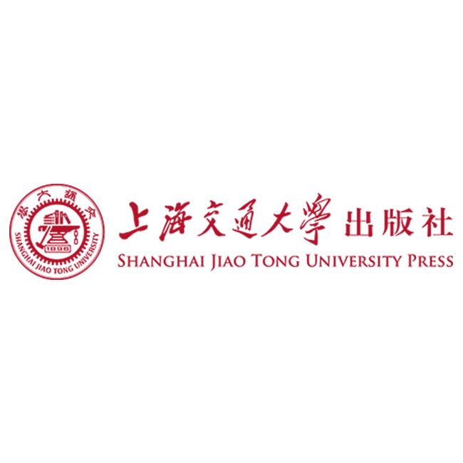 上海交通大学出版社