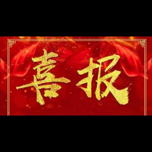 喜讯:我校4门课程认定为天津市一流本科建设课程