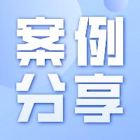 滨州学院继续教育学院:成人继续教育线上线下混合式教学模式改革