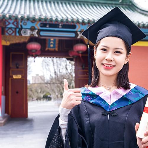 中国矿业大学2008年招收保送生工作实施办法